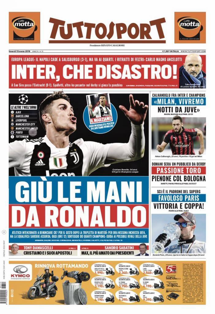 TS Inter